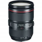 Объектив Canon EF 24-105mm F4 L IS II USM